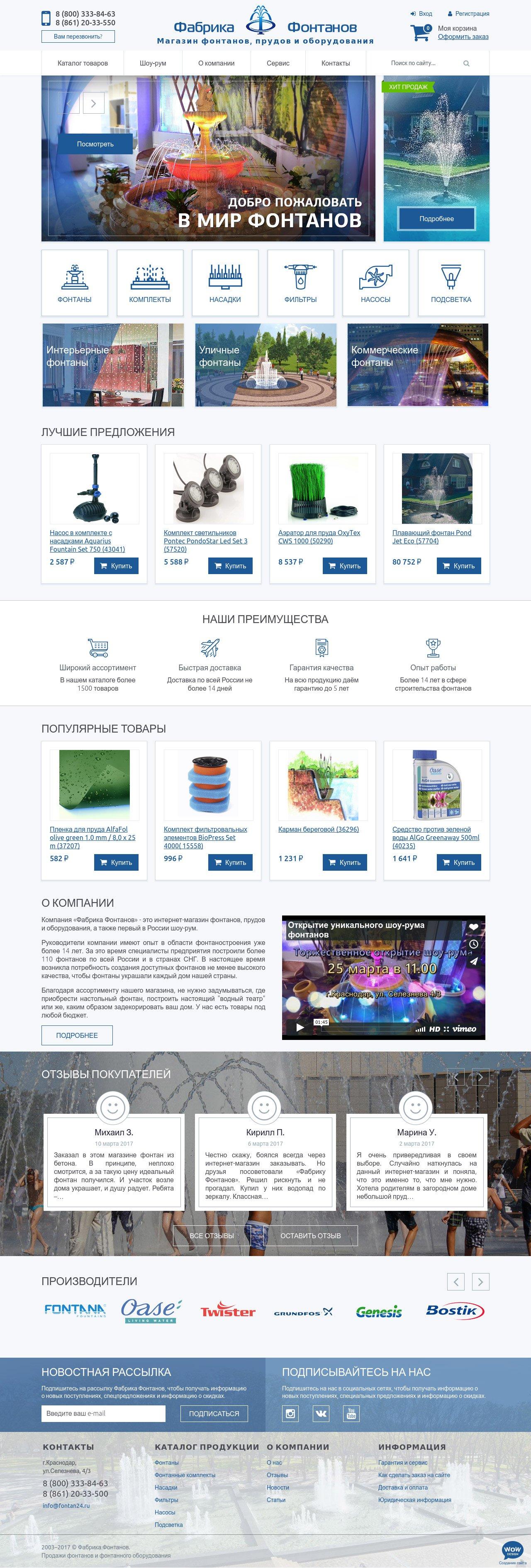 Дизайн, создание продвижение оптимизация сайтов под ключ ode/20 настройка postfix opendkim